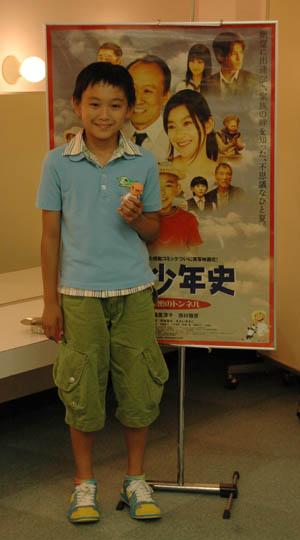 当時11歳の須賀健太